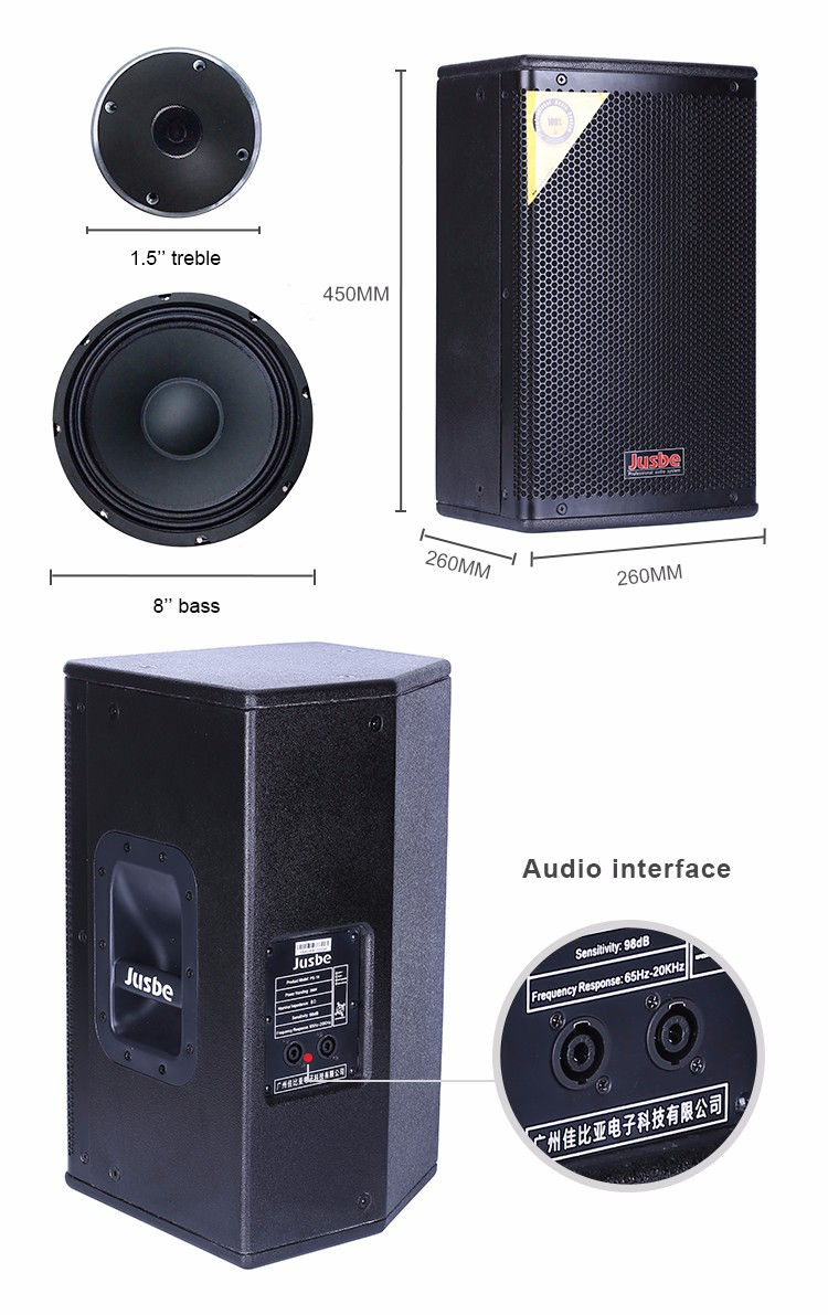 Ps-8 Professional Speakers 150-300w Harga Speaker Rcf China ...