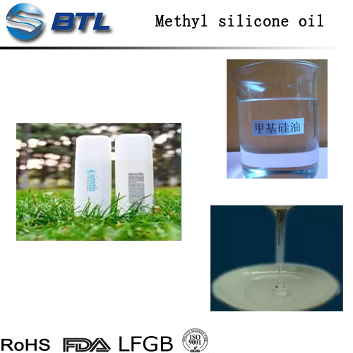 dimethyl silane siloxane silicone oil for cosmetics