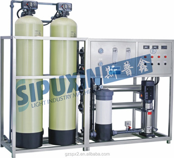 water purify machine price