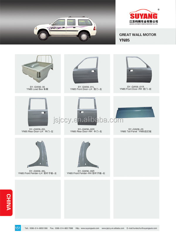 Joylong Hiace Bus Parts Front Panel For Replacement Body Parts ...