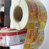 Custom printed plastic dishwashing liquid labels