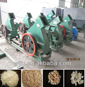 High quality wood hammer mill crusher