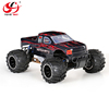 HSP 94050 2.4G 4WD 1:5 huge scale Gasoline Nitro Power RC truggy