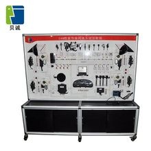 CAN-BUS and LIN Data Transmission System Trainer Automotive Teaching And Training Equipment