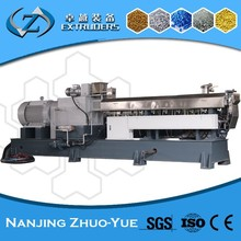 China plastic parallel co-rotating double screw granulator