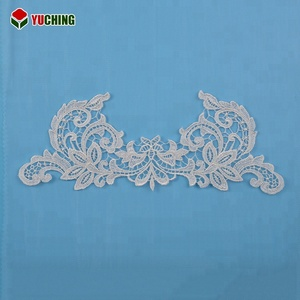 SER00682 Ivory elastic guipure 11cm 2018 lace fabric for wedding dress