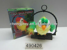 Parrot stuffed animal for sale