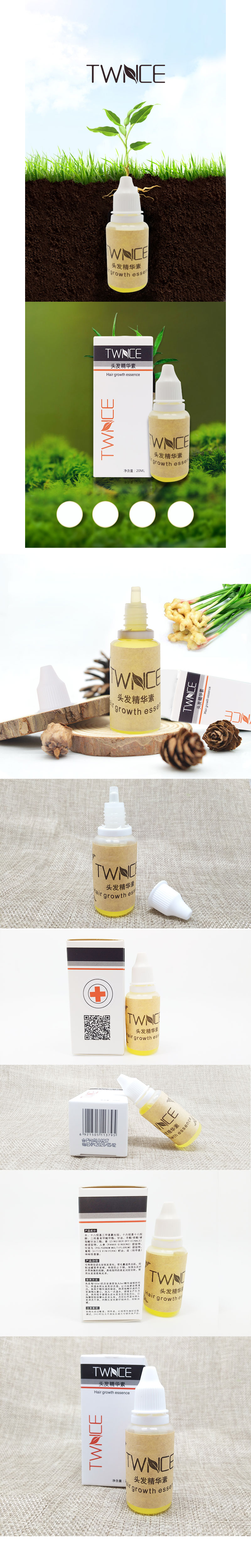 TWNCE Hair Growth Essence Hair Loss Liquid 20ml dense hair fast sunburst  grow Restoration pilatory better than andrea