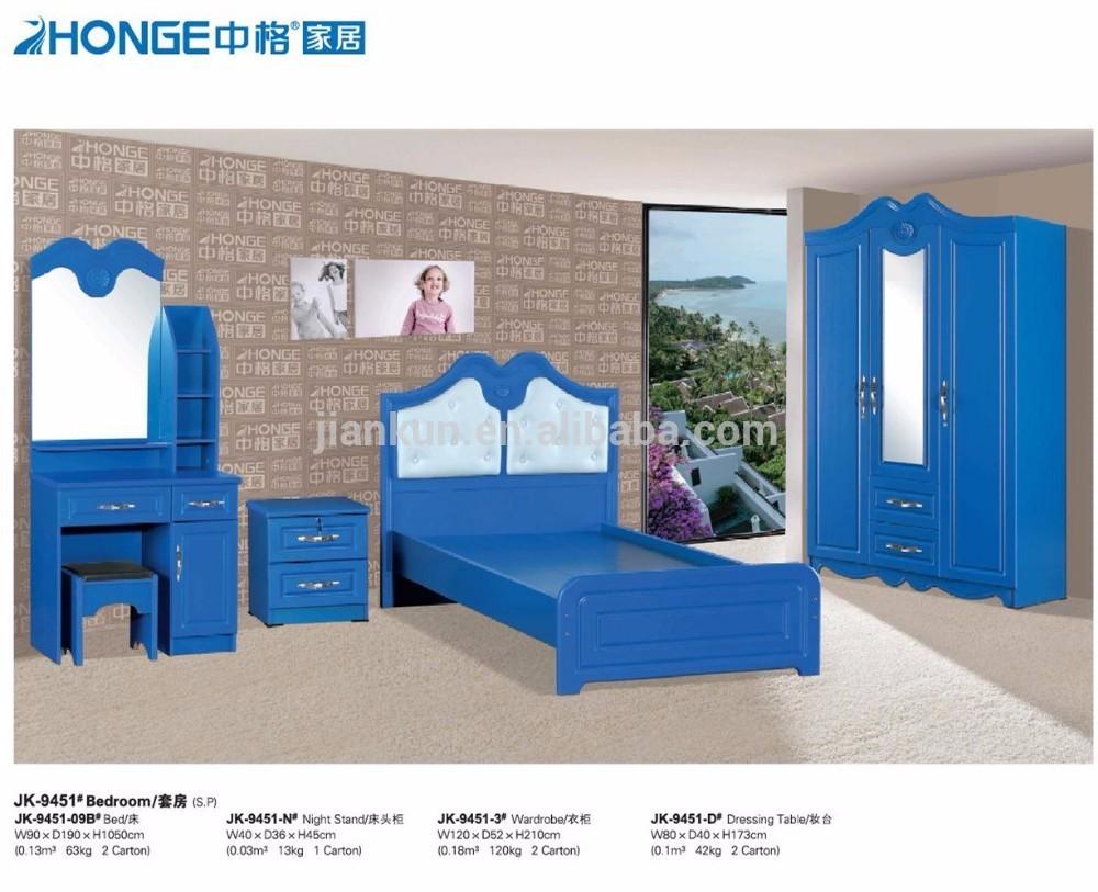 2017 New Modern Design Cheap Mdf Kids Bed Room Furniture Kids Bed