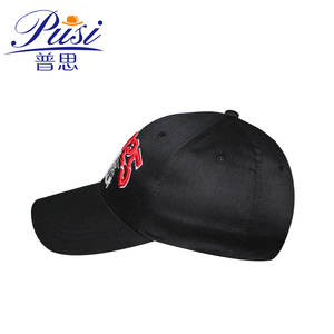 63ff80c96 Custom Military Hats, Custom Military Hats Suppliers and ...