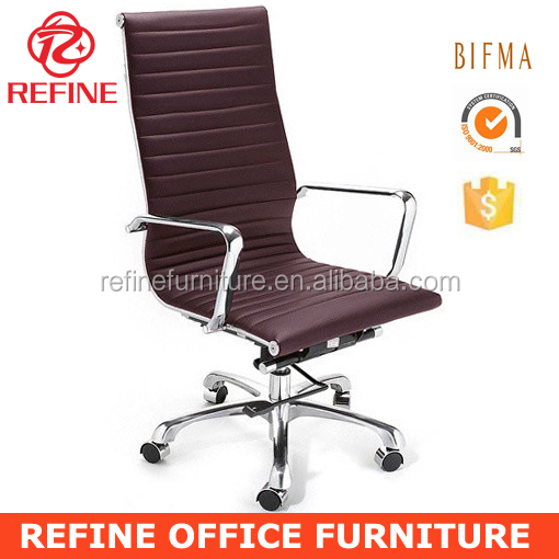 China Suppliers Purple Pu Leather Modern High Back Office Chair ...