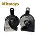 ABS Iron electrical 12v/24v disc/snail auto car horn(K85)