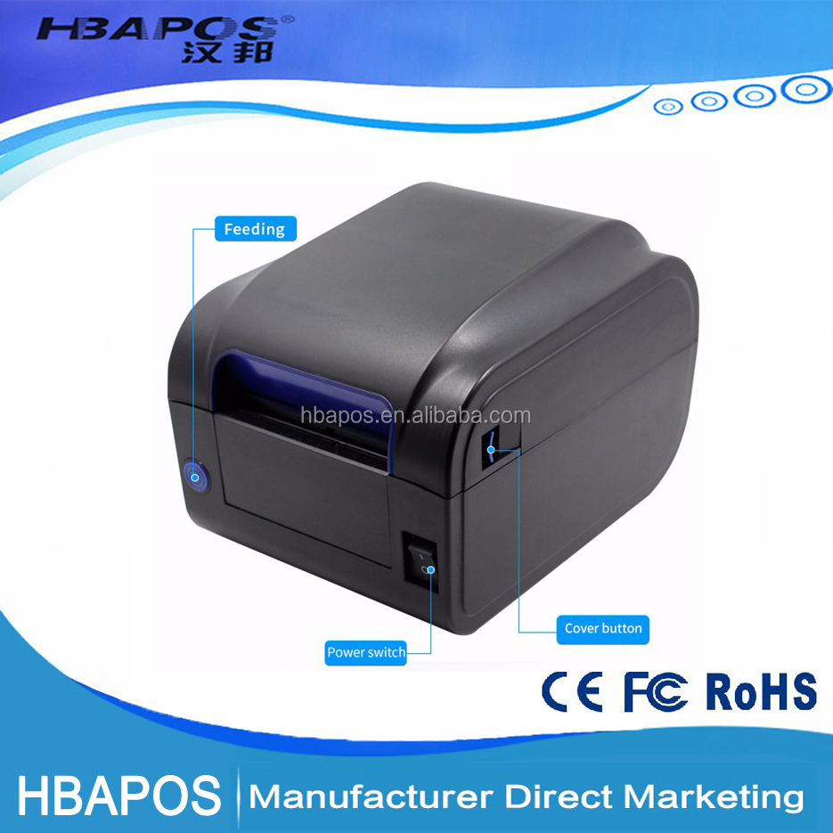HBA-80 POS thermal printer 80mm with auto cutter and driver