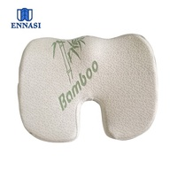 Bamboo Fabric Cover Memory Foam Car Seat Cushion with Handle