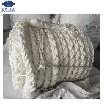 High Stretch Polypropylene 3 Inch 8 Strand Boat Ships Used Marine Mooring  Rope - Buy Mooring Rope,Ships Mooring Rope,Used Mooring Rope Product on
