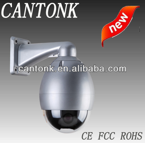 Outdoor 37x Zoom 560TVL High Speed Dome Camera