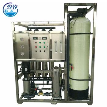 Xixi Best Price Salt Water To Fresh Drinking Water Treatment Machine - Buy  Salt Water To Drinking Water Machine,Salt Water Treatment Machine,Sea Water