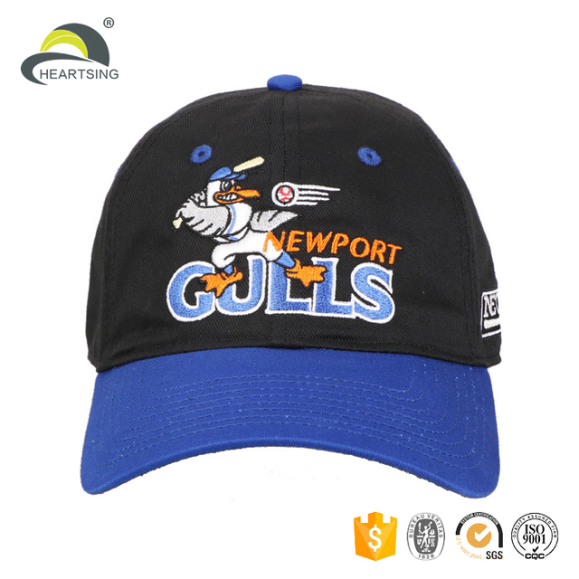 1900d70d8 Buy Cheap China baseball cap quality Products, Find China baseball ...
