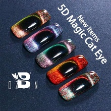 Oem/odm โรงงานจีน easy remover 5D magic cat eye gel glitter uv เล็บ