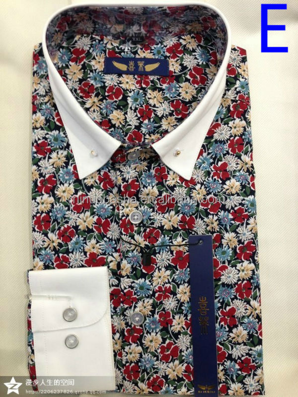 New 2014 Variety Designs Men's Print Casual Shirts Matched Collar ...