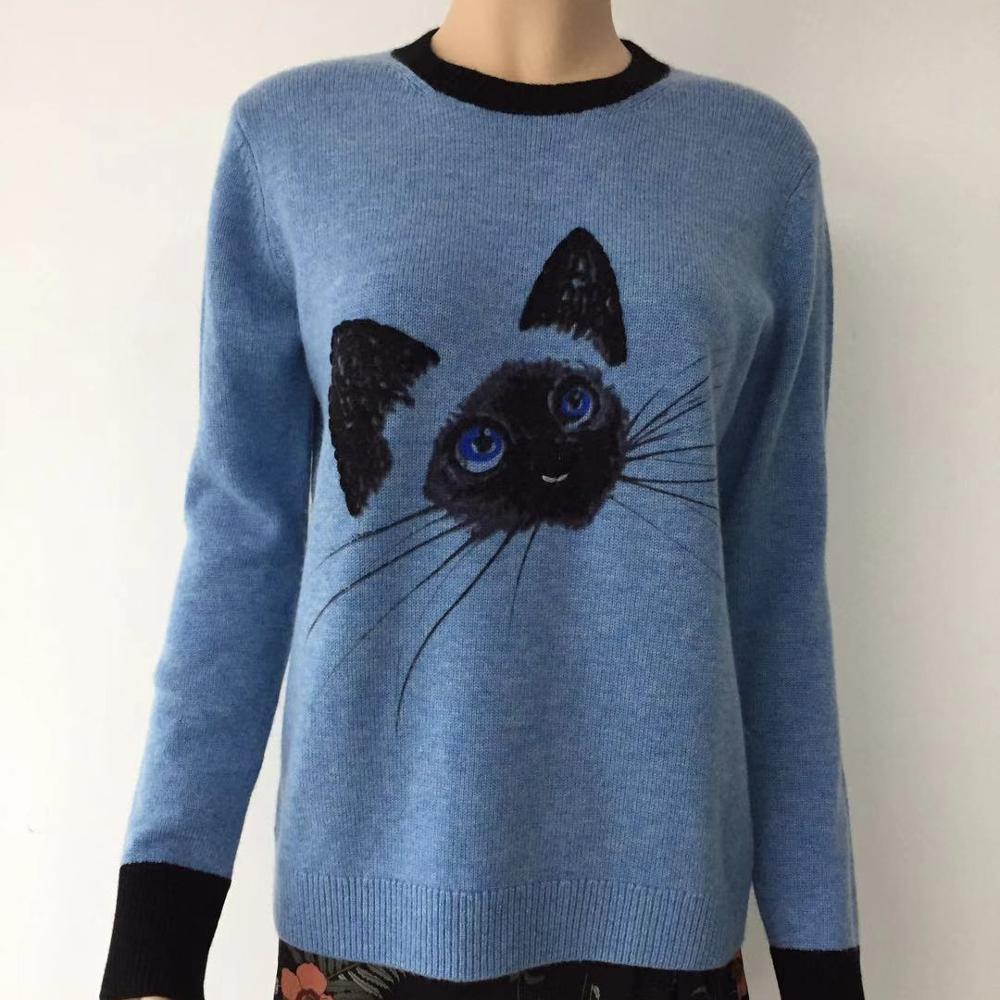 желанием создать свитер с картинкой кошка береза листва листья