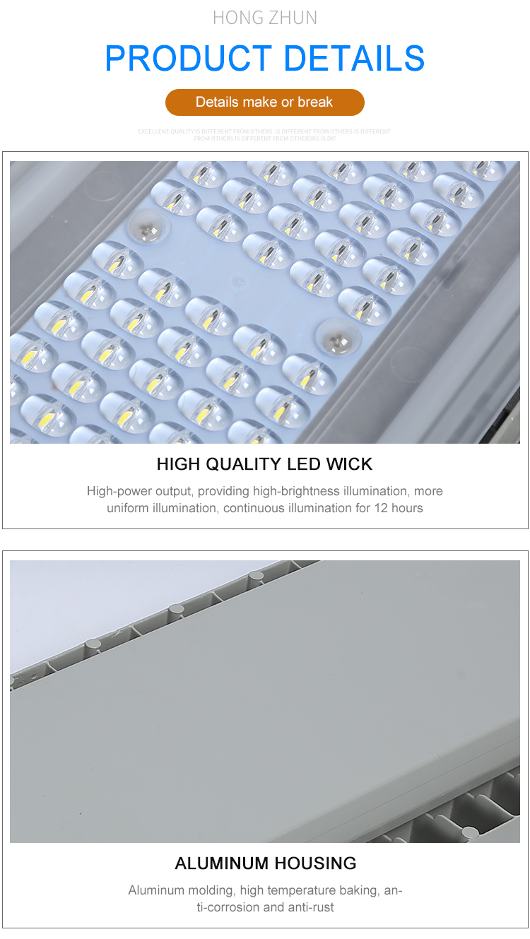 Factory price high quality outdoor ip65 waterproof 90w 150w 240w 300w led road light