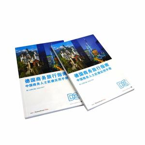 china paper pamphlet china paper pamphlet manufacturers and