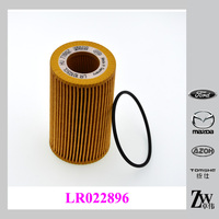 OEM Quality Auto Cars Engine Oil filter Lubrication For Landrover LR022896