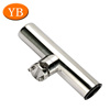 Stainless Steel 304 Closet Welding Fishing Rod Holder