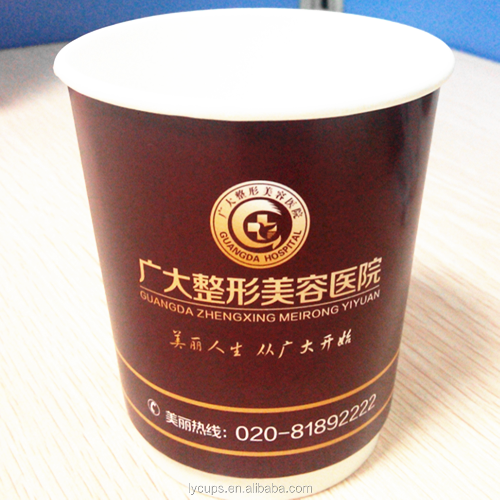 8oz Dixie Cup Paper Cup Take Away Coffee Cups In China - Buy Paper Cup  8oz,Take Away Coffee Cups,Paper Cup Product on Alibaba com