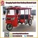 Good Low Fuel Consumption Passenger Solar Electric Tricycle, Kids Trike, Magneto Stator Coil For Bajaj Ct100