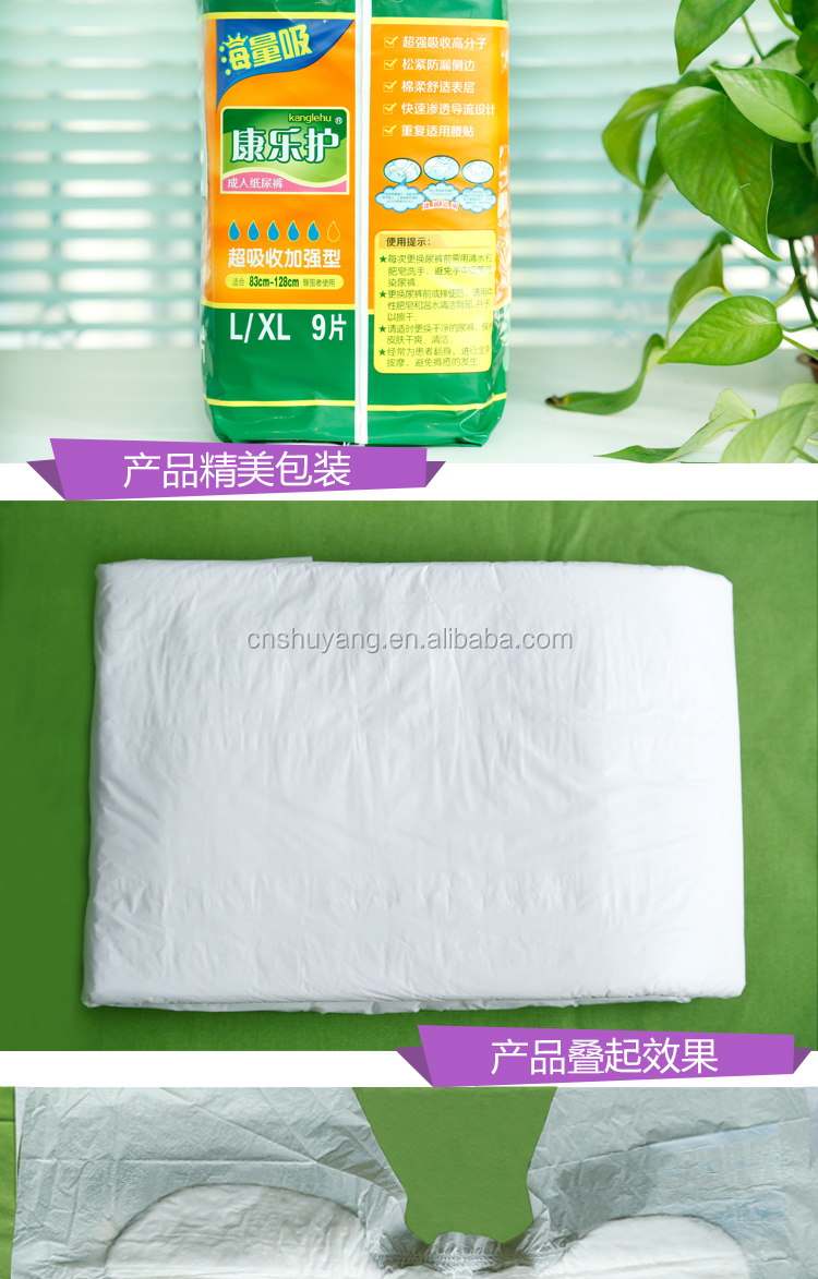 Disposable Adult Baby Diapers Brands,Adult Baby Style ...