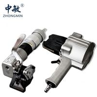 Pneumatic Sealless Steel Strapping Combination Tool with single clip