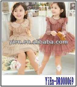 Stylish Party Wear Girls Dress Fashionable Party Wear Girls Dress