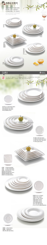 Malaysia Restaurant Melamine Cheap Bulk Square Dinner Platemalaysia Restaurant Melamine Cheap Bulk Square Dinner Plate Buy