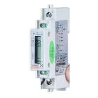 Single phase din rail energy meter measuring single phase two wire AC power network active energy consumption ADL-10E