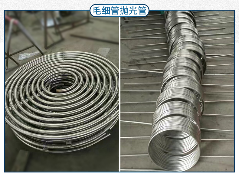 Smart Electronics 304 stainless steel pipe diameter 1 2 3 4 5 6 7 8 9 mm wall thickness stainless steel tube