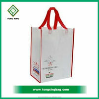 Custom Cotton handle strong gift paper bags,shopping paper bag,Top quality long handle natural cotton shopping bag
