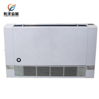 130mm ultra thin floor standing central air conditioning HVAC system vertical exposed type wall mounted fan coil unit