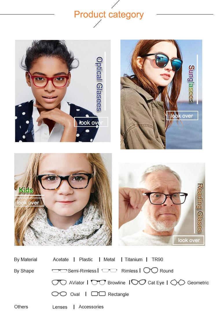 クラシック長方形ユニセックス眼鏡フレーム眼鏡フレーム処方読書光学ためドロップシッピング