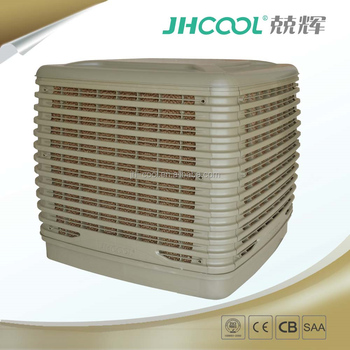 30000cmh industrial roof mounted evaporative air cooler