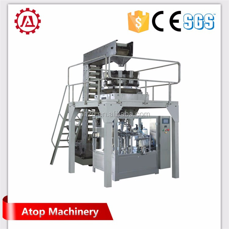 Latest Automatic Curry Powder Pouch Weighing Packing Machine