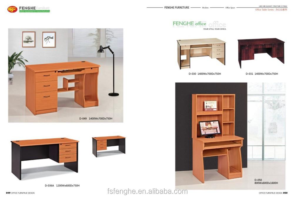 table simple design wooden computer table buy desktop computer table