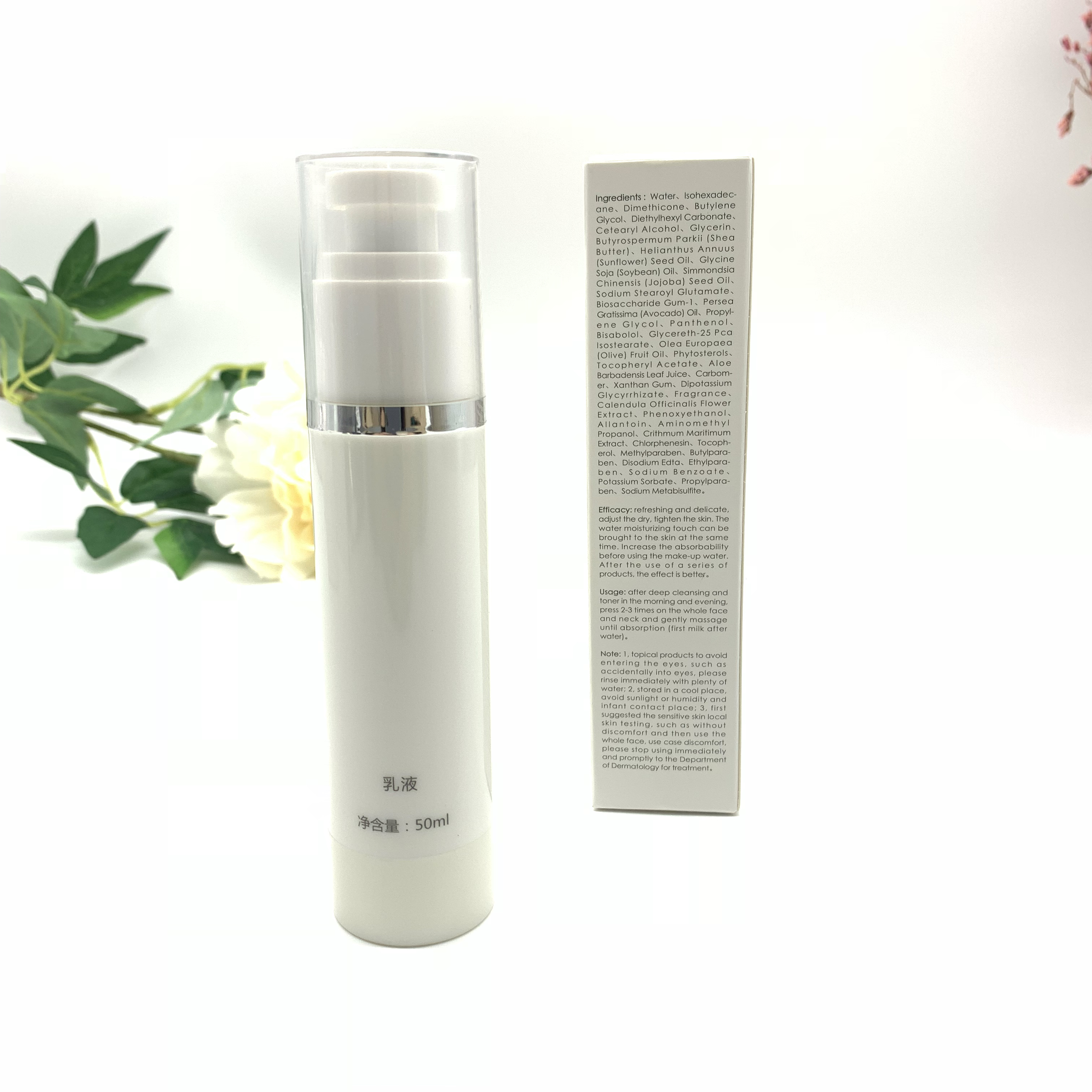 Skin Care Makeup Private Label Moisturizing And Tightening Face Cream Lotion