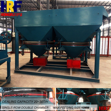 JT5-2 MINERAL SEPARATOR SUPPLIER COAL WASHING EQUIPMENT 20-30TPH, COAL SEPARATOR