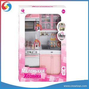 PS2309132 Russian Version Pink Toys Kitchen Play Set
