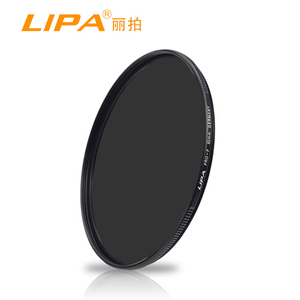 720nm 760nm 850nm 950nm infrared filter 72mm infrared glass transmissive