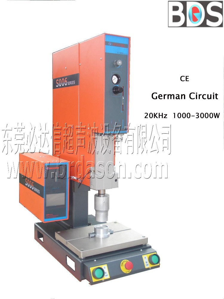 buy ultrasonic machine