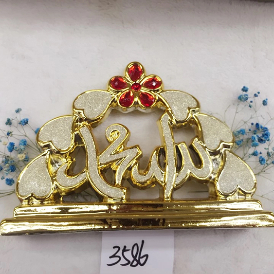 High Quality Islamic religion decoration Modern allah names 99 <strong>gifts</strong>