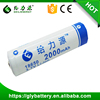 2014 hot poduct 3.6v 2200mah 18650 li ion battery